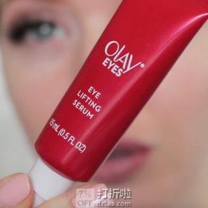 Olay 玉兰油 眼部精华 眼霜 消除眼袋黑眼圈 15ml*2件 下单折后$31.4 海淘转运到手约¥220